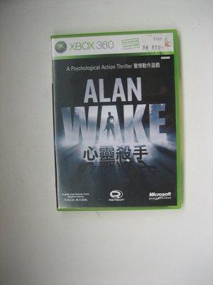 XBOX360 心靈殺手 中英合版  Alan Wake