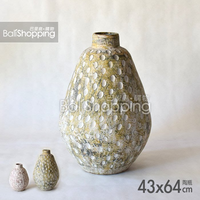 【Bali Shopping巴里島購物】峇里島手工南瓜造型陶瓶43x64cm(黃綠)亞洲風花器中東風花瓶摩洛哥聚寶瓶