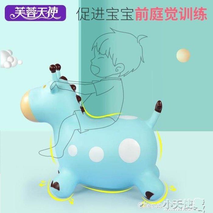 跳跳馬 兒童充氣玩具跳跳馬加大加厚橡膠彈力寶寶小馬坐騎跳跳鹿騎騎馬