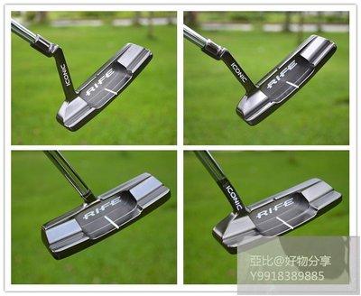 亚比@好物分享 正品美國RIFE ICONIC 高爾夫推桿 高爾夫球桿 平衡直條推桿特價