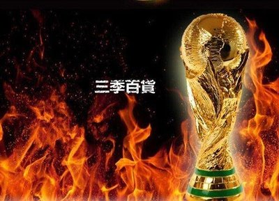 三季巴西世界 杯大力神杯 1 1金屬足...