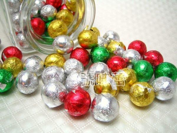 3號味蕾 量販團購網~迷你五彩巧克力球3000公克量販價630元........萬聖節派對糖果