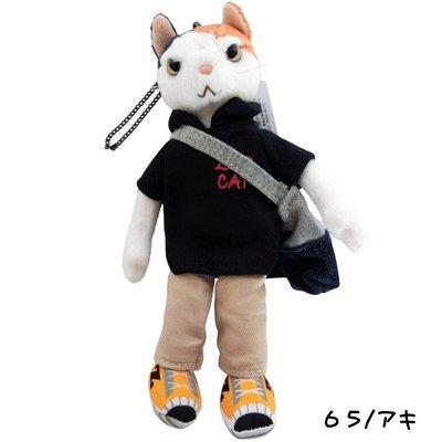 ☆薇菈日本精品☆時尚貓ZAP CAT(ZAPCAT)系列 貓咪 玩偶 吊飾-Aki