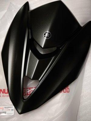 YAMAHA 山葉 原廠 FORCE 前盾牌 (霧黑) 大盾牌 大盾 另售其它規格 車殼 外殼 面板