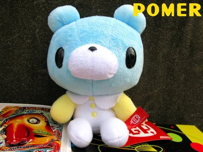 ☆POMER☆日本專用景品 TAITO絕版正品 暴力熊 GLOOMY 稀少Q版兒童造型 黃X白嬰兒衣 粉嫩藍娃娃玩偶
