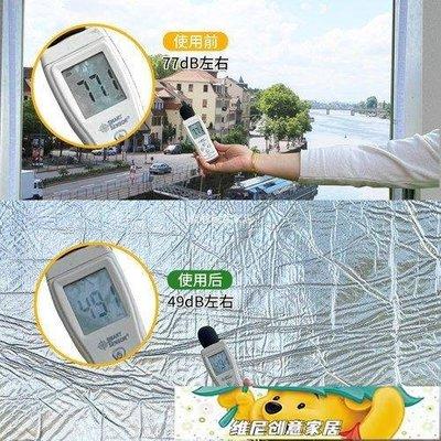 隔音棉窗戶專用靠馬路消音神器臨街門窗貼室內房間隔音板可拆卸