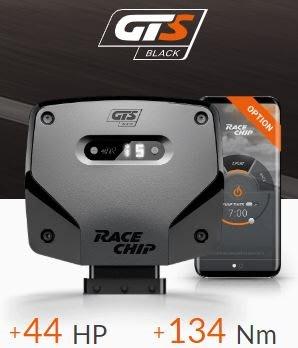 德國 Racechip 外掛 晶片 電腦 GTS Black APP 控制 BMW 寶馬 X6 E71 E72 40d 306PS 600Nm 07-14 專用