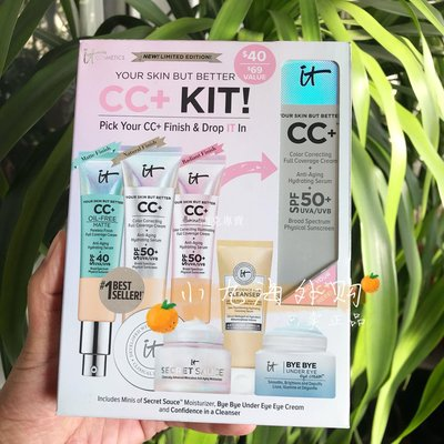 美代 It cosmetics CC霜 遮瑕SPF50  32ml  Light fair 套裝