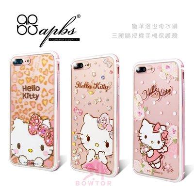 光華商場。包你個頭【三麗鷗】Hello Kitty iphone xr 6.1施華洛世奇水鑽 四角加強防護 手機殼
