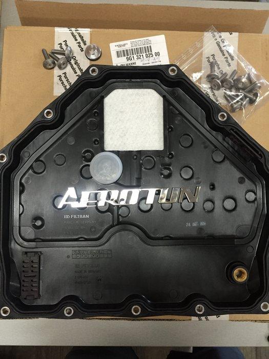 AEROTUN PORSCHE 911 PDK 變速箱油底殼濾網 9G132102500