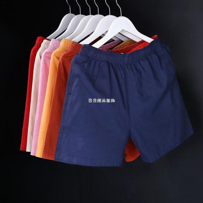 發發潮流服飾les林彎彎矮個子男士t棉麻短褲XS碼S號沙灘超短褲潮學生純色3分褲