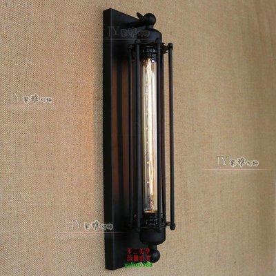 【美學】聚雅 美式鄉村風 老式復古工業燈 過道樓梯 長板形切割壁燈MX_742