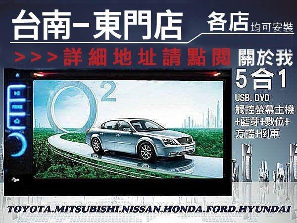 九九汽車音響DVD.usb.sd觸控螢幕主機+藍芽+導航.Toyota.本田.三菱,馬自達.福特