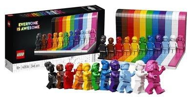 現貨 LEGO 樂高 40516 每一個人都很讚 Everyone Is Awesome 全新未拆 公司貨