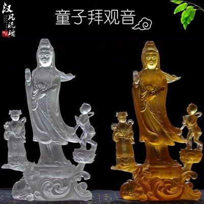 古法琉璃居家佛堂供養佛像琉璃童子拜觀音善財童子觀世音菩薩擺件 B18686