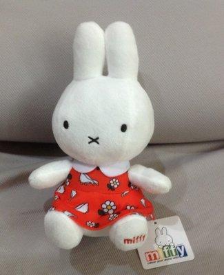 全新Miffy米飛兔米菲