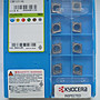 京瓷Kyocera刀片 CCMT09T304- HQ TN60