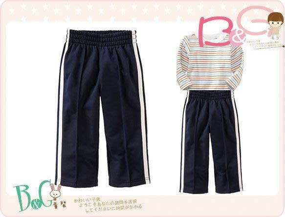 【B& G童裝】正品美國進口GAP藍白色直條紋保暖長褲18-24mos