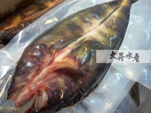 【大昇水產】百元好物新品強推_碳烤/日本料理首選花魚一夜干*買十送一*