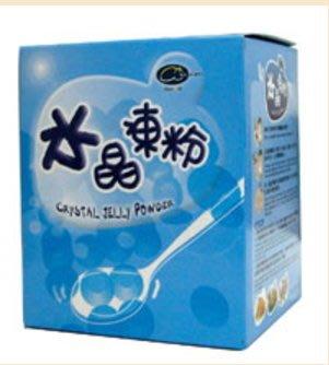 果凍粉 / 蒟蒻 / 寒天 可做水信玄 20g*10包 任選 水蘋果* Q-015
