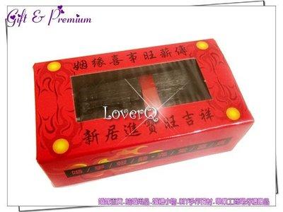 LoverQ 結婚百貨 * 木炭 禮盒 * 婚禮習俗用品 男方結婚用品 火炭禮盒 歸寧 小火籠 金鏟子 安床娃娃
