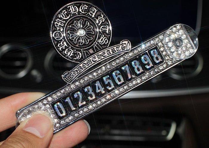 新款克羅心汽車臨時停車牌挪車電話號碼牌鑲鑽創意停車留言卡男女