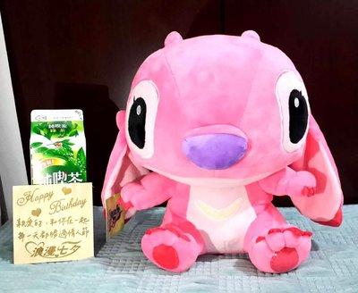 Rose Red Stitch 12Inch Plush Toy Soft Doll Kid Birthday Gift
