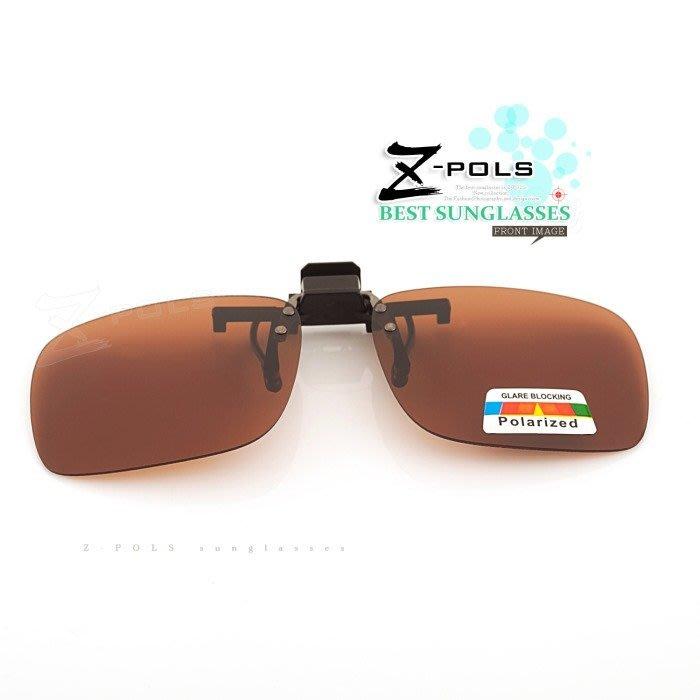 【視鼎Z-POLS領先科技新款進階版】加大設計夾式可掀頂級偏光鏡 超輕材質 單車戶外運動皆適用!(褐色款)