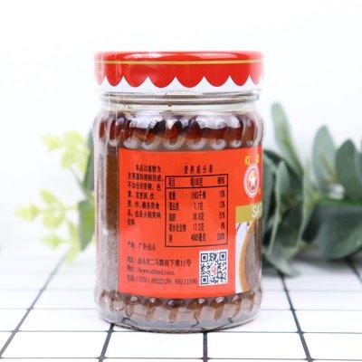 紅星沙茶醬200g*1瓶火鍋蘸醬拌面炒飯調味配料潮汕汕頭廈門沙爹醬