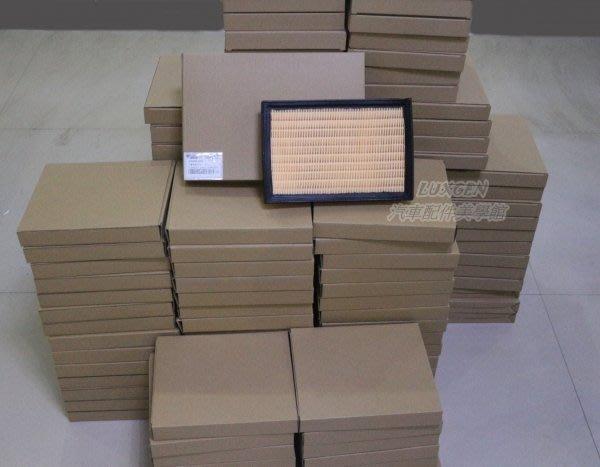 LUXGEN納智捷【U6引擎濾網-兩片】空氣芯子 TURBO ECO U6專用 保養清潔耗材 原廠裝備 零配件 空氣濾網