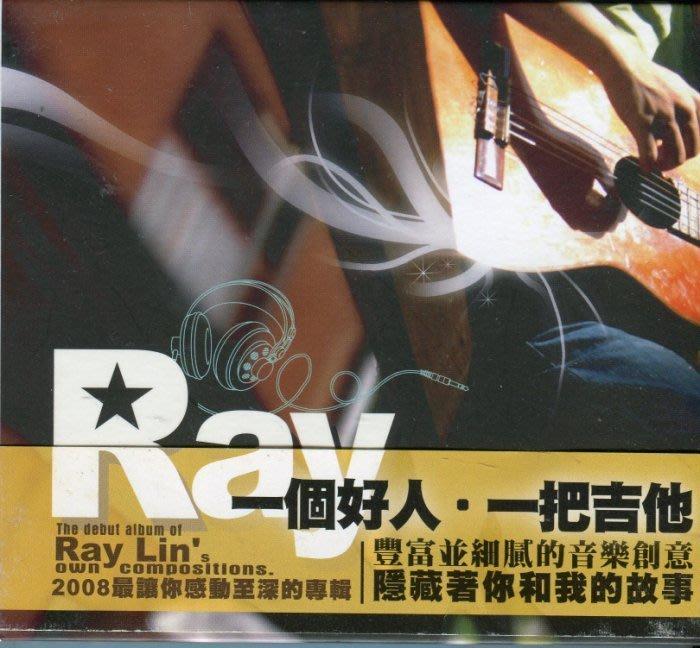 【塵封音樂盒】Ray Lins 首張專輯
