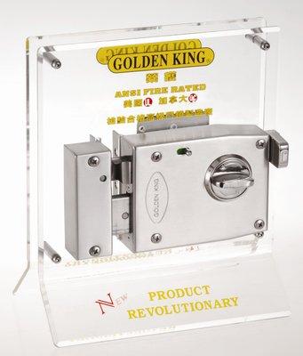 【台北鎖王】【GOLDEN KING 金冠牌】超強防盜鐵門鎖 DY-8309 葉片式新5段鎖 +打3支鑰匙