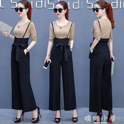 韓版背帶寬管褲套裝女吊帶寬鬆休閒時尚氣質兩件套潮