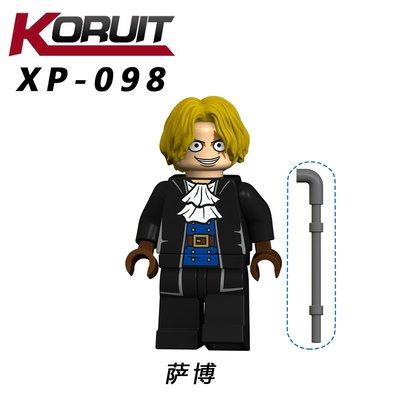 【積木班長】XP098 薩波 SABO OP 海賊王 航海王 動漫 動畫 人偶 袋裝/相容 樂高 LEGO 積木