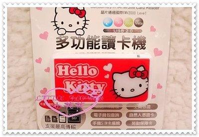 小公主日本精品 Hello Kitty 紅色大臉立體滿滿愛心造型 電腦USB多功能晶片讀卡機