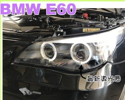 小亞車燈*最新導光圈 全新 BMW E...