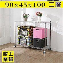 辦公室 電腦室 臥室【居家大師】新品  R-DA-SH186-PU 鐵力士電鍍  置物架/波浪架