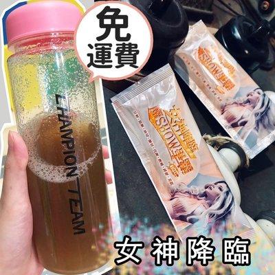 【一盒免運+現貨速發】✅ 女神降臨 ?冠軍團隊 防暴奶茶 防暴咖啡 拉拉三寶