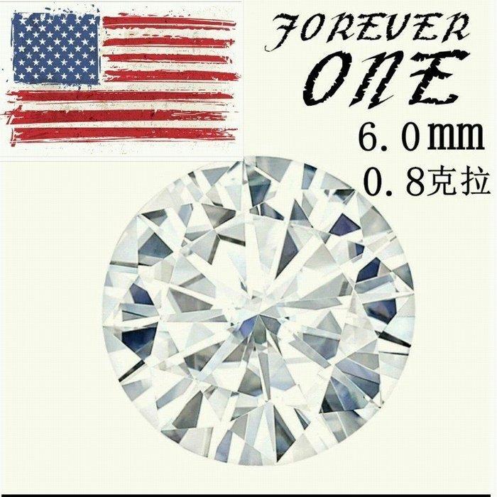 摩星鑽 莫桑鑽特價0.8克拉 全Y拍最低價 FOREVER ONE 美國正品莫桑石最新超白圓形6.0mm 鉑金卡ZB鑽寶