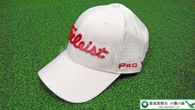 [小鷹小舖] Titleist Golf TH7ATPW Tour Performance 高仕利 高爾夫 球帽