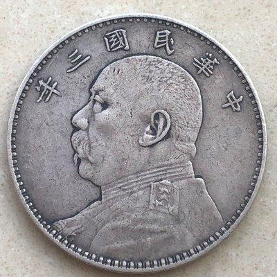 真品紙鈔錢幣收藏品中華民國三年袁世凱銀元3年大頭銀元銀幣大洋