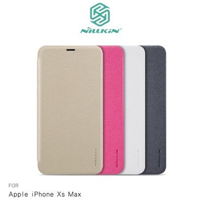 APPLE iPhone Xs Max NILLKIN 星韻系列 硬殼 側翻皮套 保護套 手機套