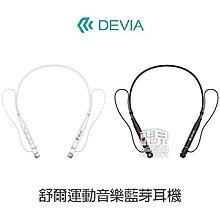 【妃凡】運動必備 DEVIA 舒爾運動音樂藍芽耳機 來電接聽 入耳式 耳塞式 氣密式 高音質 (K)