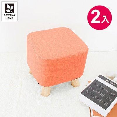 【多瓦娜】萌萌貓抓皮四腳方凳-六色-同色二入-4881