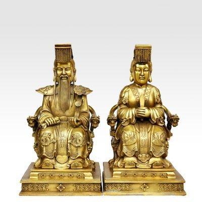 【凡了居】小號黃色純銅佛像神像玉帝王母擺件銅質玉皇大帝王母娘娘工藝品 雙福688
