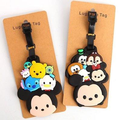 【 MR.cute 】DISNEY 迪士尼 TSUM TSUM 行李牌 米老鼠唐老鴨奇奇蒂蒂史迪奇卡通行李 行李箱