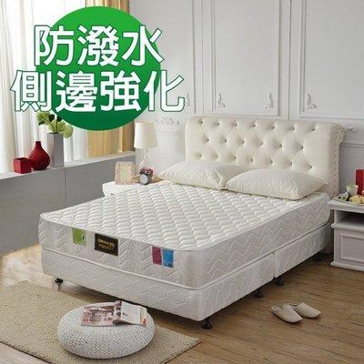 【179購物中心】飯店指定-3M防潑水獨立筒床墊+側邊強化(厚22cm)雙人5尺下殺$3900-限量