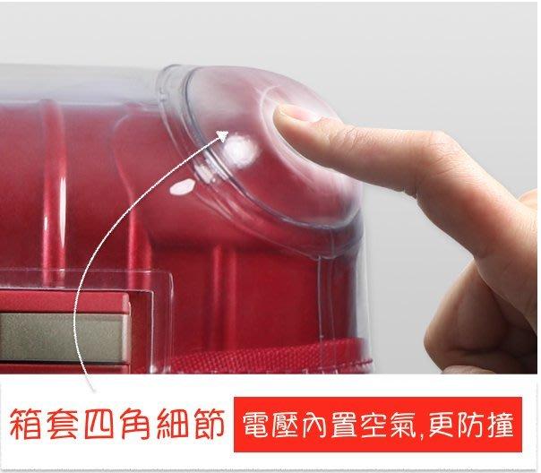第九代Air加強版 Rimowa 拉鍊款保護套 業界最厚 四角加厚 在加強墊腳厚度3.0mm 台灣設計