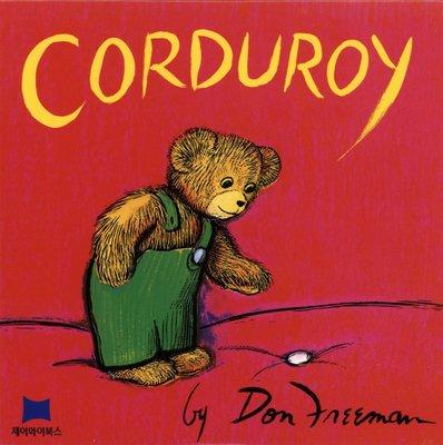 *小貝比的家*CORDUROY/單CD /3~6歲/汪培珽英文書單/床邊故事/第三階