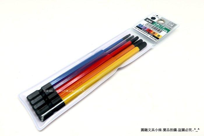 【圓融工具小妹】含稅 日本 ANEX 高品質 強韌 精密 六角 板手 起子頭 電動工具配件 ACHX5-150L